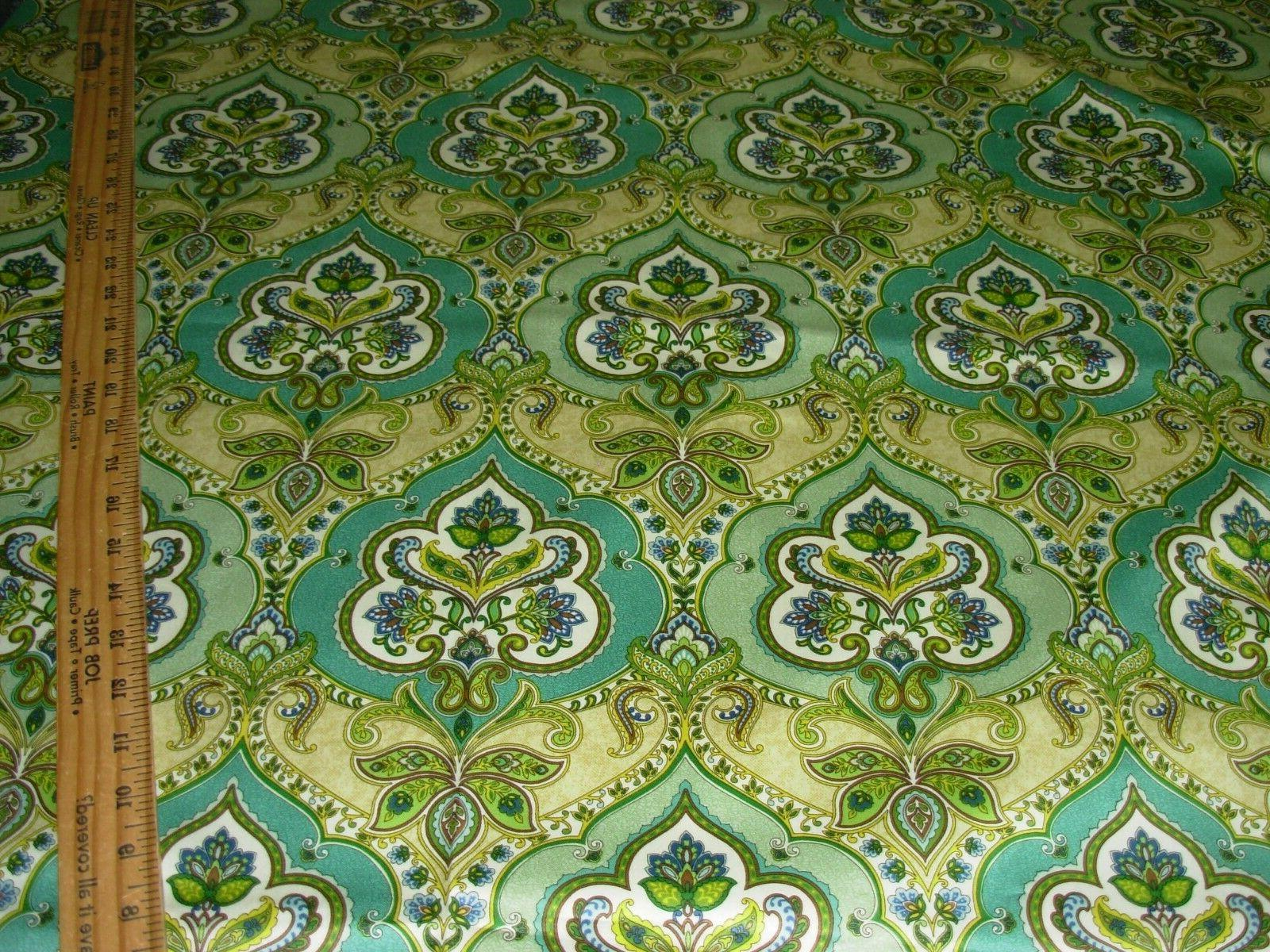 18 5/8 LILY DRAPERY UPHOLSTERY FABRIC LESS